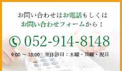 052-914-8148